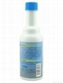 柴油防凝剂 3