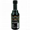 超强全效燃油系统添加剂 3