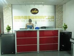 深圳市鑫衡森贸易有限公司