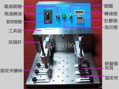 橡皮酒精磨耗试验机