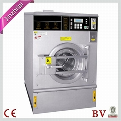 Coin washing machine commercial equipments