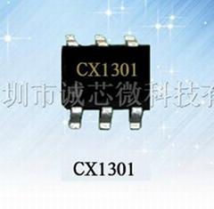 音響電源IC