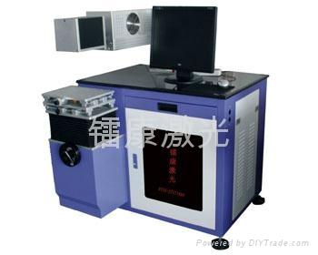 CO2激光标机10瓦 1