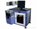 CO2激光标机10瓦