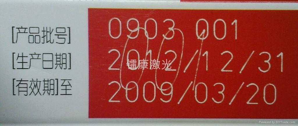 CO2激光标机10瓦 3