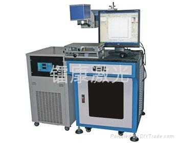 半导体激光打标机50瓦 1