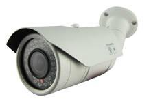 2.0 Megapixel Remote Focus and Zoom IR Bullet IP Camera