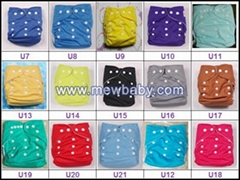 Pure Colour Baby Washable Pocket Styled All in Two Size Cloth Diapers Nappies