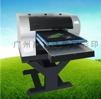 服装印花机