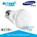 LED球泡灯-7W调光LED球