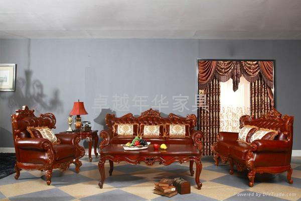 实木真皮沙发 1