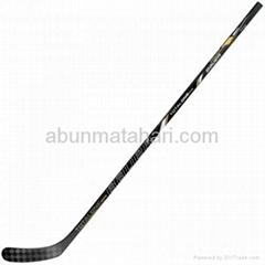 Bauer Supreme TotalOne NXG Sr. Hockey Stick