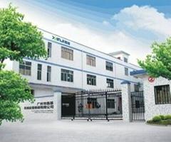 廣州市鑫基機械設備製造有限公司