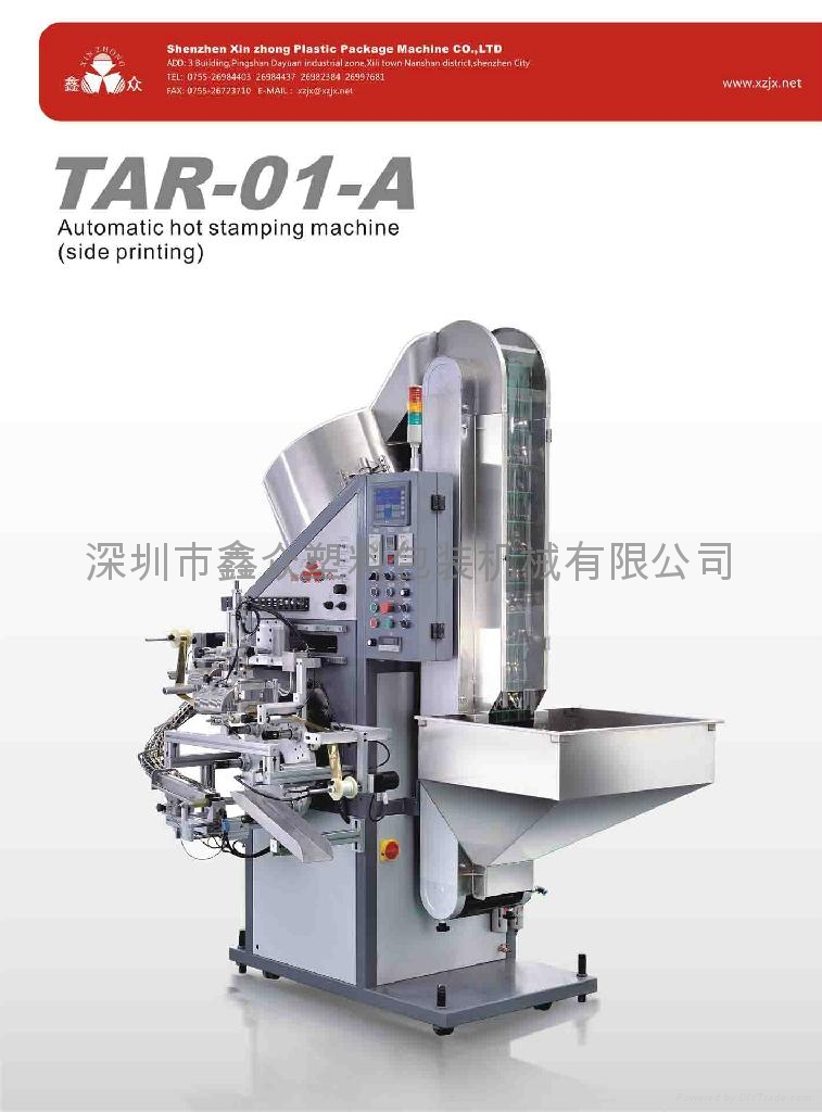 Automatic hot stamping machine 2