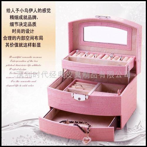 精美皮质珠宝首饰盒 3