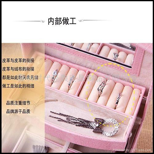 精美皮质珠宝首饰盒 4