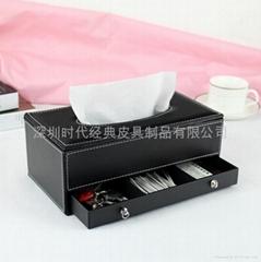 高档多功能皮制纸巾盒