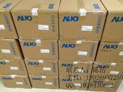 低價批發液晶屏,大量現貨15寸.17寸.19寸G150XG01 V0