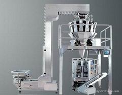 full set of packaging machine  equipment