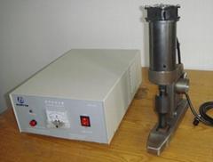ultrasonic textile bag fabric cutting machine ultrasonic fabric cutter