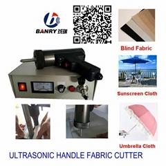 ultrasonic denim fabric cutting machine ultrasonic fabric cutter
