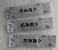ultrasound fabric label fabric cutting