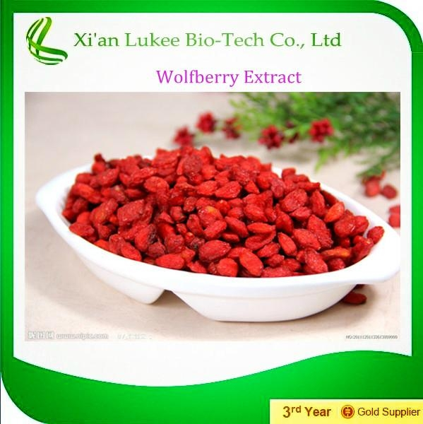 most competitive price 100% natural wolfberry extract  3