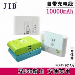 10000mAH移动电源