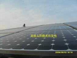 太阳能光伏并网发电系统 1