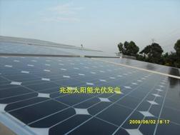 太阳能光伏并网发电系统 2