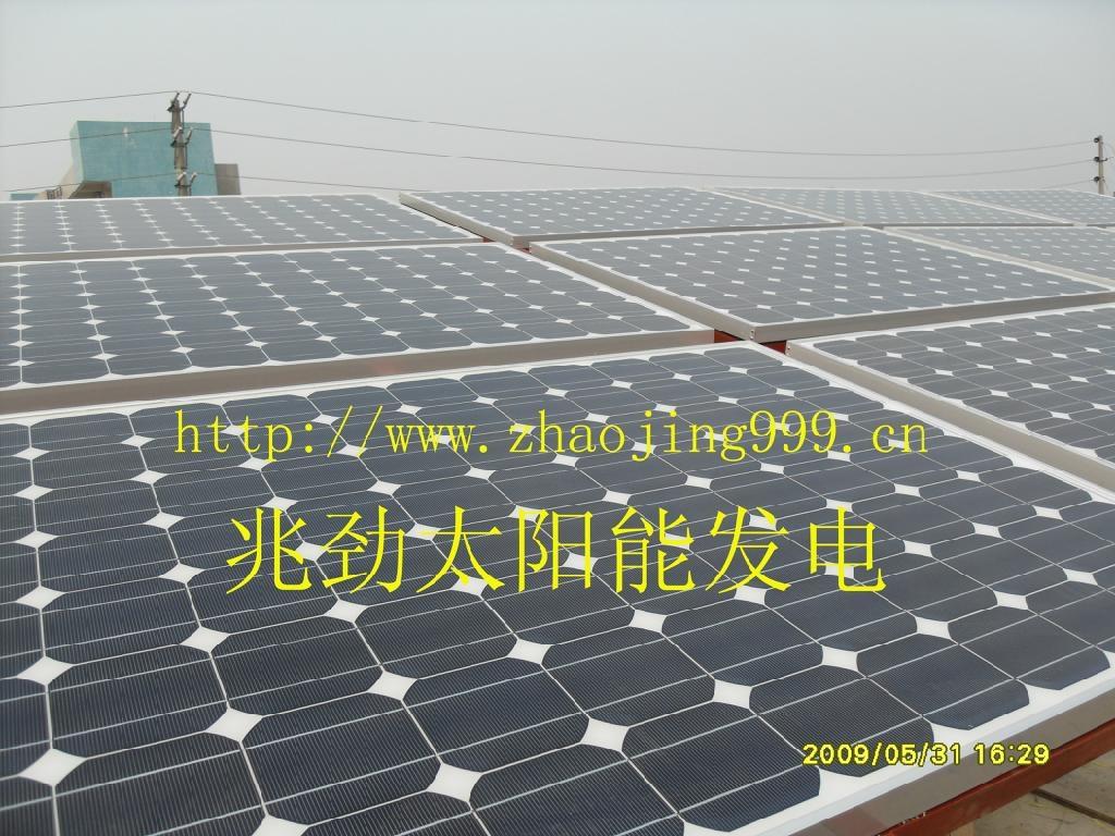 太阳能光伏并网发电系统 4