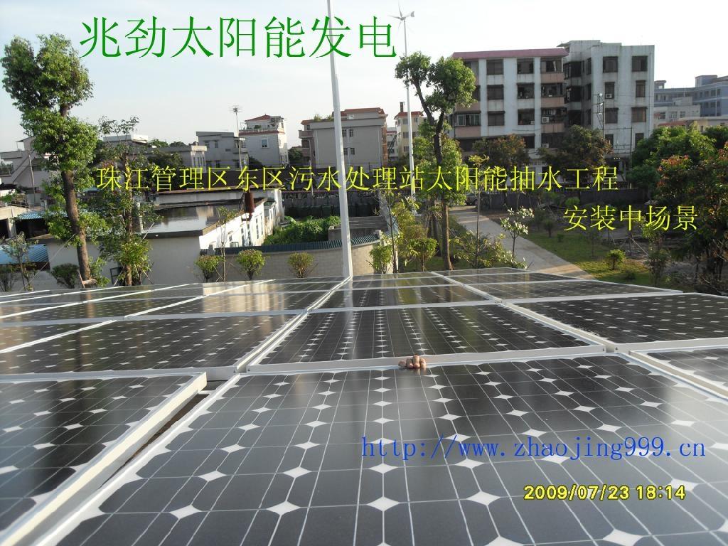无蓄电功能的太阳能发电抽水灌溉系统 3