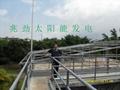 无蓄电功能的太阳能发电抽水灌溉系统 4