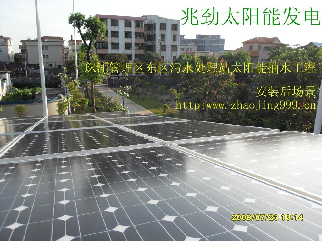 无蓄电功能的太阳能发电抽水灌溉系统 5