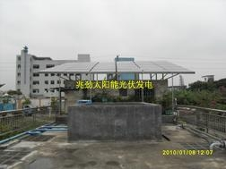 Scenery complementary solar power generation system 4