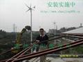 风光互补太阳能发电系统 5