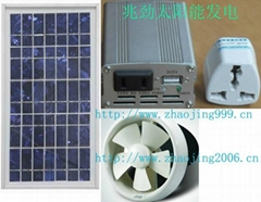 Solar energy exhaust fan