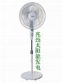 Solar electric fan 4