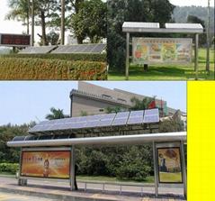 Solar energy advertisement billboard