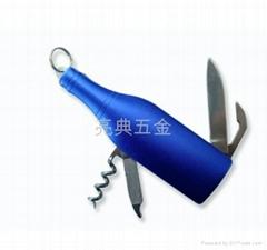 多功能钥匙扣礼品小刀