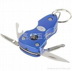 礼品钥匙扣多功能小刀