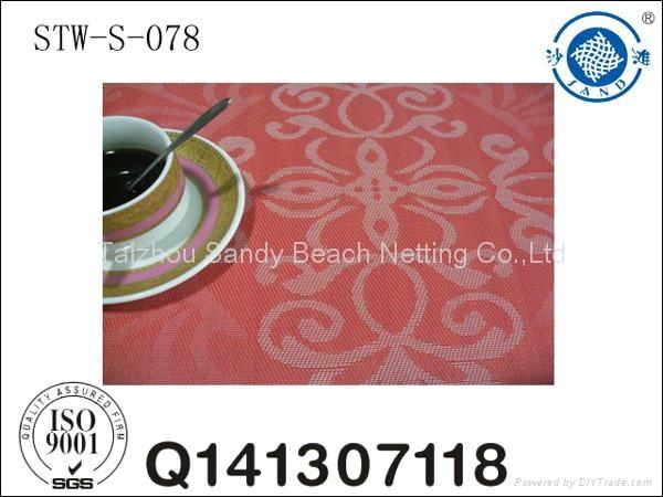 jacquard table pad placemats 1