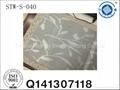 jacquard table pad placemats 2