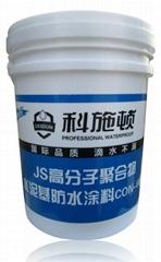 國標JS防水塗料