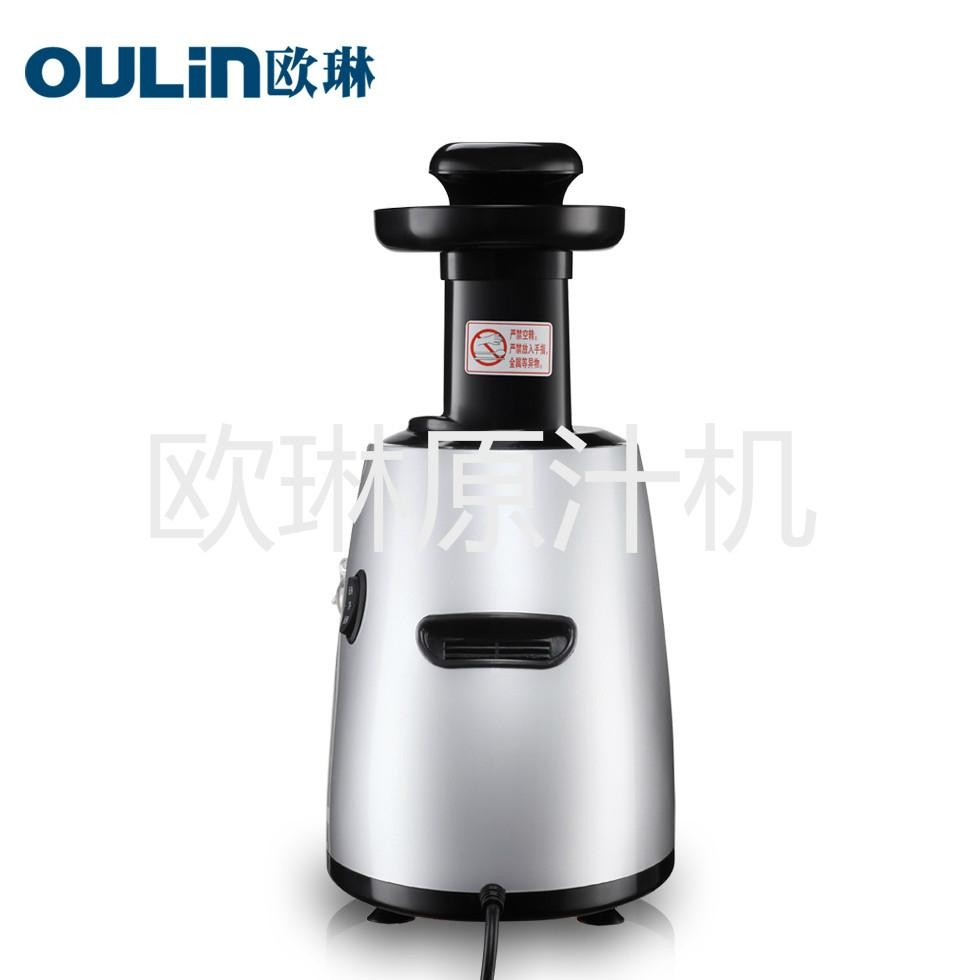 欧琳原汁机OLY-LS160 3