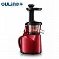欧琳榨汁机OLY-LS181 2