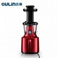 欧琳榨汁机OLY-LS181 3