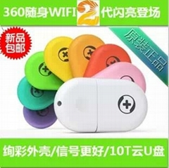 Querysystem 360wifi 360 wifi wireless router 360 carry wifi usb flash drive 3g