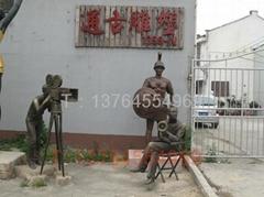 上海通古景观雕塑有限公司