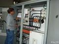 电气控制柜 1